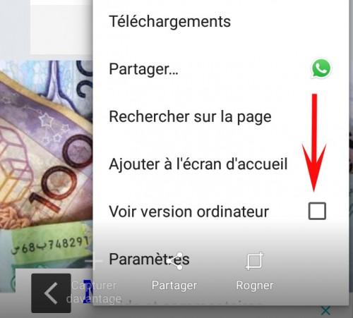 كيفية استخدام حساب واتساب نفسه على اثنين من الهواتف الذكية المختلفة: